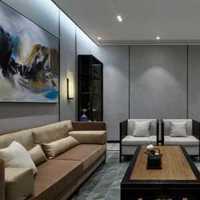 新城131平的房子装修要多少钱预