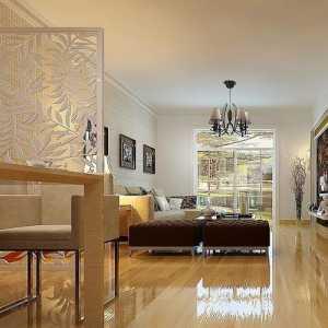 西安居勒国际设计装饰