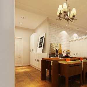 北京老房子地面装修怎么做