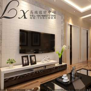 北京振华装饰公司