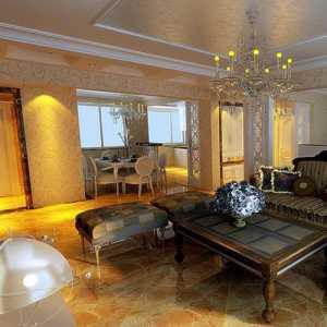 现代客厅装修效果图欧式客厅装修效果图别墅客厅装修效果图