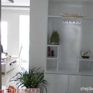 在佐敦的一套房子三十平米大概得多少钱精装修