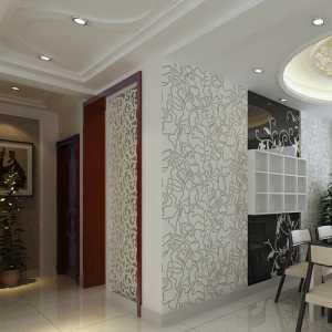 北京134方的房子怎么装修