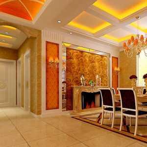 问问大家北京乐屋装饰怎么样