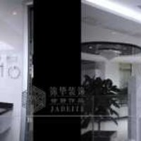 珈瑞斋装饰官方网站