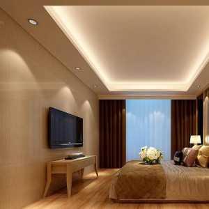 北京老房客廳裝修