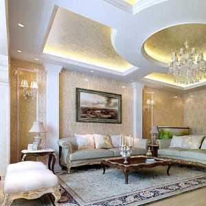 上海得家居裝飾有限公司怎么樣