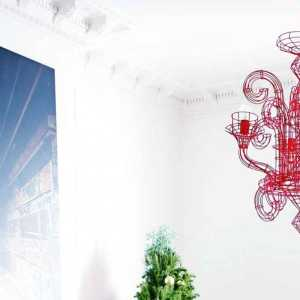 北京市關于居民樓裝修的時間是如何規定的
