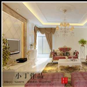 濟南久戀之家裝修裝飾工程有限公司