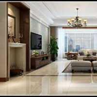 127平的房子装修要多少钱
