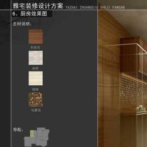 深圳市華輝裝飾工程有限公司在北京的地址和電話