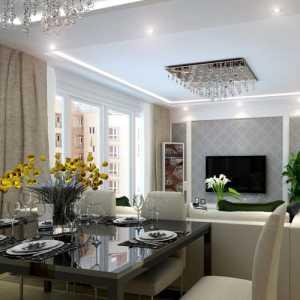 西安一套76平米的毛坯房子1万5千块钱可以装