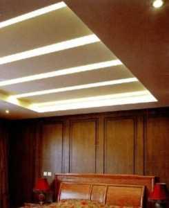 北京樂佳暖洋建筑裝修工程有限責任公司