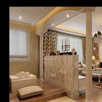 一百三十平的房子裝修大概多少錢