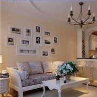 90平欧式装修带家具需要多少钱