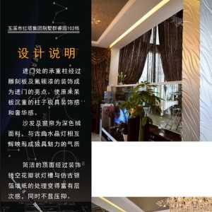 上海2018年動遷房如新裝修賠償伐