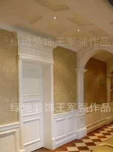 北京辦公室裝修施工隊