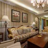 京唐港113平的房子大概装修的多少钱