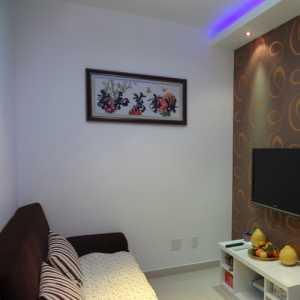 现代简约 小户型温馨客厅