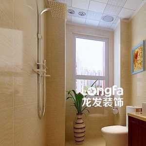 北京老房子小衛生間裝修