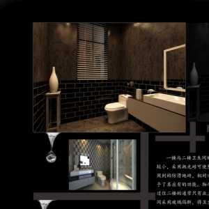 北京小戶型可裝修小戶型裝修竅門