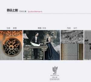 上海嘉定區哪個裝修公司好