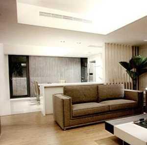 打造舒适自然清新家居