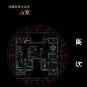 河南鄭州裝修公司