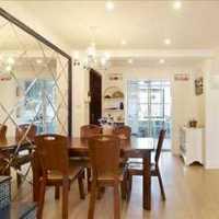 想装修套85平的新房大概需要多少钱