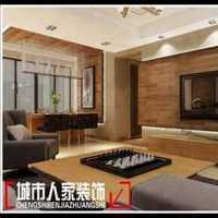 北京老房装修专家价格