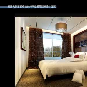 上海波濤裝飾公司地址誰知道