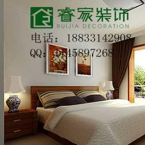 北京老房子130平米改造簡約裝修全包需多少錢