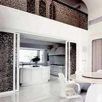 房屋装修设计多少钱一平