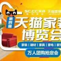 北京装修一般花多少钱