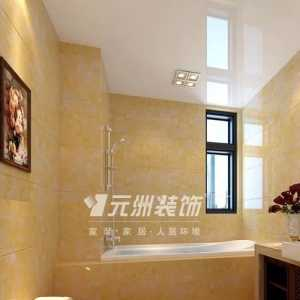 上海百姓装潢如何小编教您卫浴装修