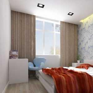 日式設計10平米客廳裝修效果圖