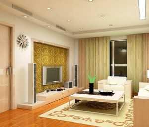 2室1廳60平米的房子在北京裝修大概要花多少錢
