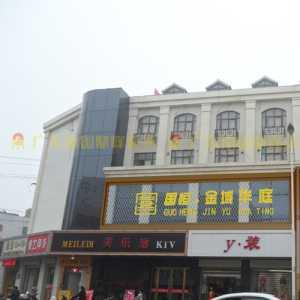 北京凯士建筑装饰工程有限公司