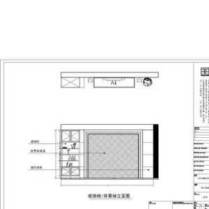 哈尔滨四合院室内装修