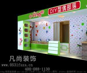 北京南大街装修公司