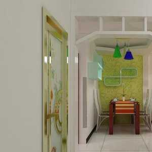 小户型家居装修的要点有哪些