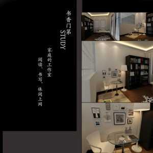 北京層裝飾地址-裝修公司