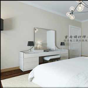 101平米装潢公司