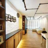 房间面积80平找装修公司装修下来需要多少钱