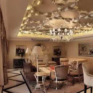 哈尔滨装修房子价格怎么样