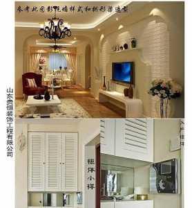 70平米裝修設計室內復古家居效果圖