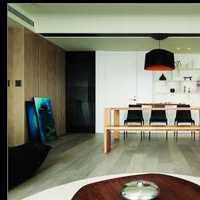一个138平的房子装修要花多少钱