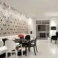 客廳客廳明亮寬敞的客廳效果圖
