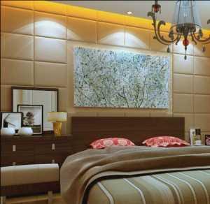 上海波濤裝飾集團樂清