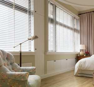 装饰画家居摆件120㎡背景墙120m²三居室欧式风格书房沙发背景墙装修图片欧式风格书桌图片装修效果图